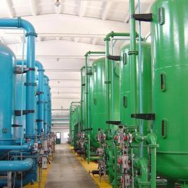阴离子交换器 软化水处理专用设备 洛阳水之源特供