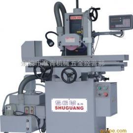 曙光精密手动平面磨床SGM-450 SGM-350