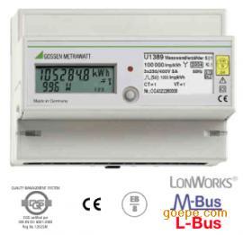 U1281全电子式多功能电能表-U1281