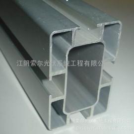 热销40*40铝型材导轨 铝型材
