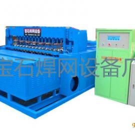 现货供应宝石BS-220型煤矿支护网排焊机价格