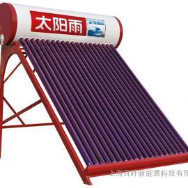 上海太阳雨太阳能热水器