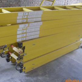 宿州市电力施工用2.5米绝缘人字梯厂家