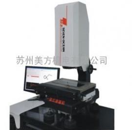 批发七海Eagle2010光学手动影像测量仪