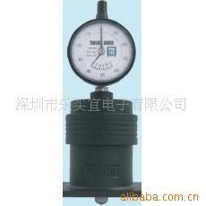 供应STG-75NA丝网张力计