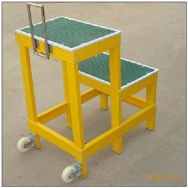 电力专用便携式绝缘高低凳==带拉手可移动绝缘高低凳厂家