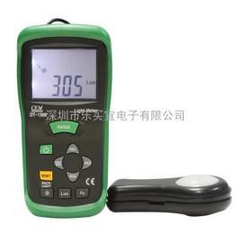 光谱仪 照度计 亮度计 CEM华盛昌DT-1308