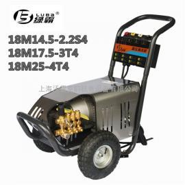 绿霸18M17.5-3T4高压清洗机