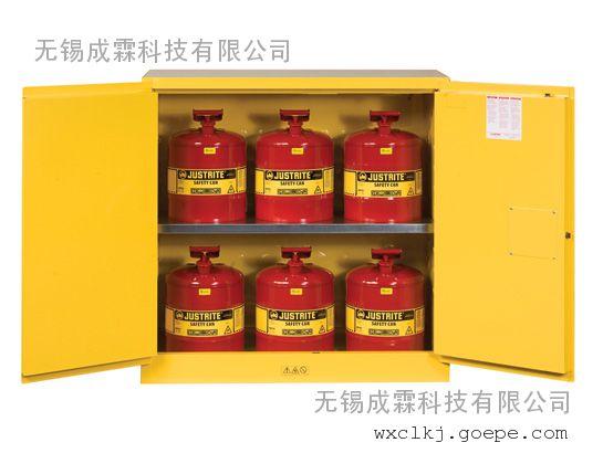 JUSTRITE防火安全柜8530001(苏州)高新区