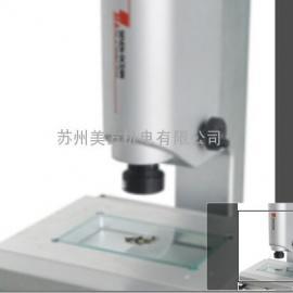 七海影像仪 苏州二次元影像测试仪Smart系列2010