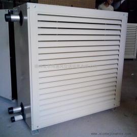 冷热水两用冷暖风机S534型