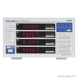 远方PF330 三通道交直流数字功率计 电参数测试仪
