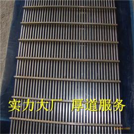 304脱水筛网 离心机筛网 不锈钢过滤网