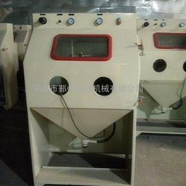 9060型箱式环保喷砂机,手动喷砂除锈机,宁波鑫通喷砂机