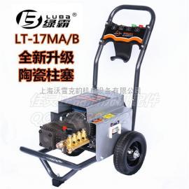 绿霸LT-17MB高压清洗机