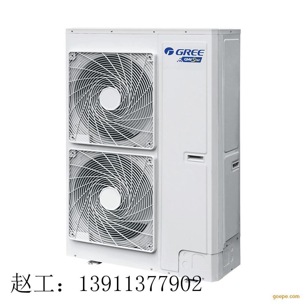 格力中央空调室外机gmv-h160wl/as