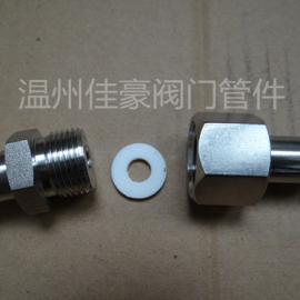 3/8NPT/14mm不绣钢焊接式活接头 变送器接头