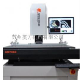 原装正品 七海影像仪 大量程影像测量仪GM7060