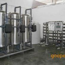 0.5吨单级反渗透纯净水设备