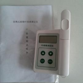 上海zt-yf动物养分确诊仪现货零售/底价出售/批量出产商