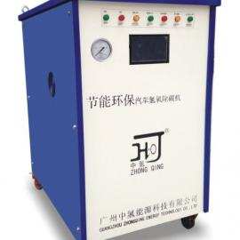 中氢能源ZHQ-30004S店引擎免拆卸除碳机测试仪
