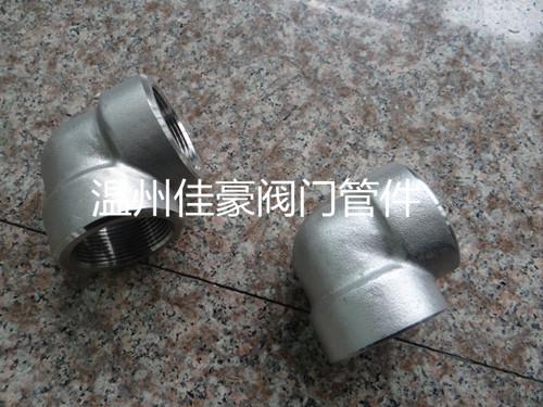 产品展示 承插焊液压管件 > gb/t14383不锈钢承插焊接式弯头,承插焊90图片