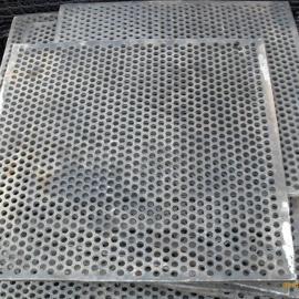 百特金属六角孔冲孔网-过滤通风六角孔金属板网