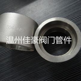 不绣钢插入式焊接接头 承插焊直通接头 单双承口管箍