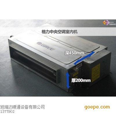 格力中央空调室内机gmv-nhr(r)72pl/a