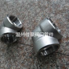 高压液压管道用承插焊90°弯头 不绣钢焊接弯头 高压接头