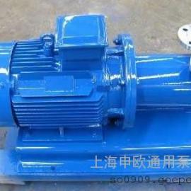 CWB50-45磁力驱动旋涡泵 不锈钢磁力旋涡泵