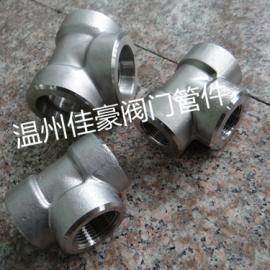 304不锈钢承插焊接式高压三通,液压三通管接头,锻制三通