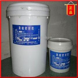 双组份聚硫密封胶/高防水性聚硫密封胶/聚硫建筑密封胶销售商