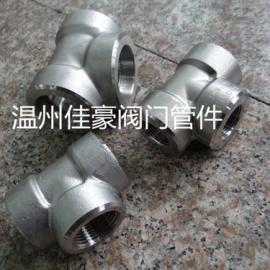 304不锈钢锻压体承插焊接式三通管接头,承插式高压液压三通