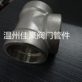 304不锈钢锻压体承插焊接式高压三通,液压三通管接头
