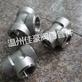 304不锈钢承插焊接式高压三通,锻制液压三通管接头