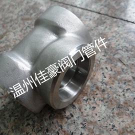 承插焊三通 304焊接高压三通管接头 不锈钢液压对焊式三通