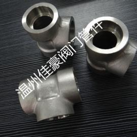 304不锈钢承插焊高压三通,液压三通管接头,焊接式高压三通