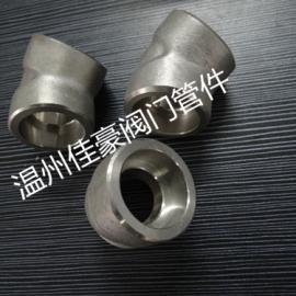 304不锈钢承插焊45°弯头,90°高压弯头,液压管接头