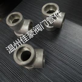 304不锈钢锻制锻压体承插焊接式高压三通,液压三通管接头