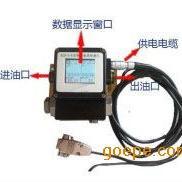 油液颗粒检测仪/液压油颗粒检测仪/液压油检测