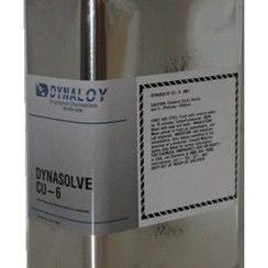 美国DYNASOLVE树脂溶解剂Dynasolve 711南京朝都现货特价代理销售