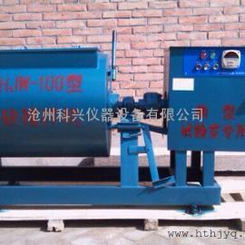 HJW-100型单卧轴强制式混凝土搅拌机