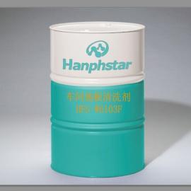瀚孚斯 车间地板清洗剂 HFS―W6103F 厂家直销