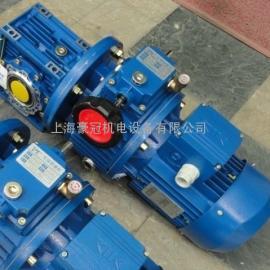 UDL002无极变速机/UDL机械无极变速机-报价