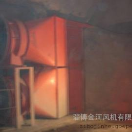 零售铁矿气体幕风机/K40气体幕风机