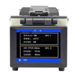 南京吉隆Kl-300T光纤熔接机(价格)