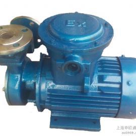 40W4-130防爆不锈钢旋涡泵