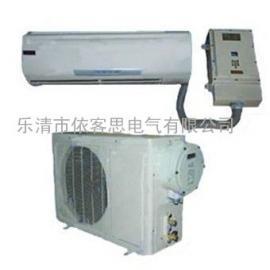 窗式防爆空调,挂式防爆空调,柜式防爆空调,吸顶式防爆空调