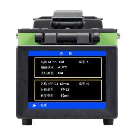 南京吉隆KL-350光纤熔接机(价格)